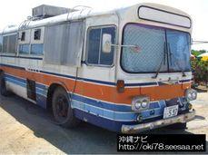200803残波岬〜ブルーシールバス.jpg