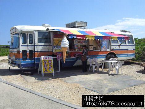 200803残波岬〜ブルーシールバス左側面.jpg