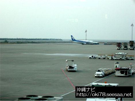 200803那覇空港〜チャイナエアライン機残骸跡.jpg