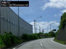 200807国道58号線〜国頭村宜名真.jpg