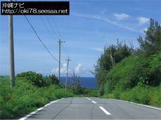 200807国道58号線から辺戸岬へ続く道路.jpg