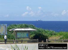 200807辺戸岬〜フェリー.jpg