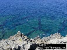 200807辺戸岬〜海面�A.jpg