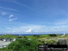 200807辺戸岬〜全景.jpg