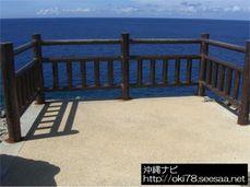 200807辺戸岬〜展望台.jpg