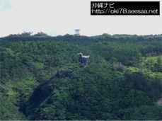 200807辺戸岬から見たヤンバルクイナ展望台.jpg