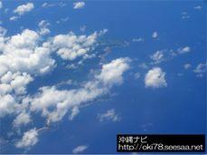 200808機内から国頭村(東海岸).jpg