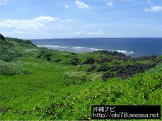 200808辺戸岬から見た伊平屋島.jpg