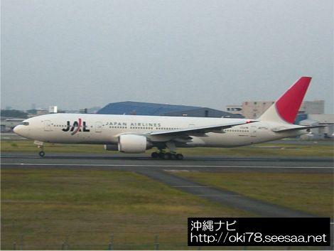 JAL 日本航空(B777-200).jpg